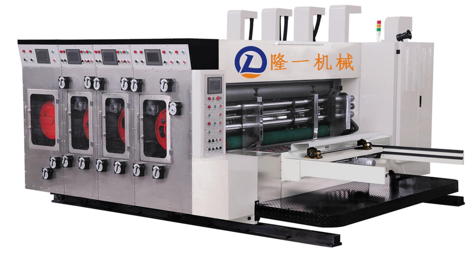 多色印刷模切机